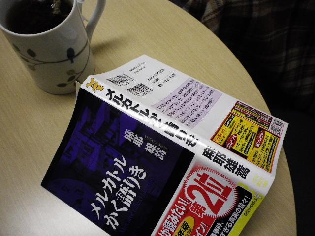 日本推理小说排行榜_综合类畅销书栏新设推理小说排行榜 - 客观日本