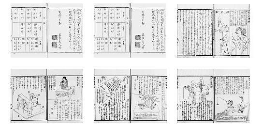 孔明茶是_充满创意的活动偶人 - 客观日本