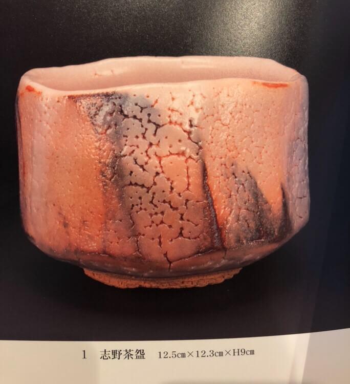 绯红的志野——陶艺家安藤工的世界