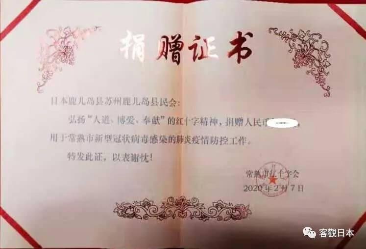 疫情下留在中国的那些日本人,岛田爷爷:我觉得自己是武汉人