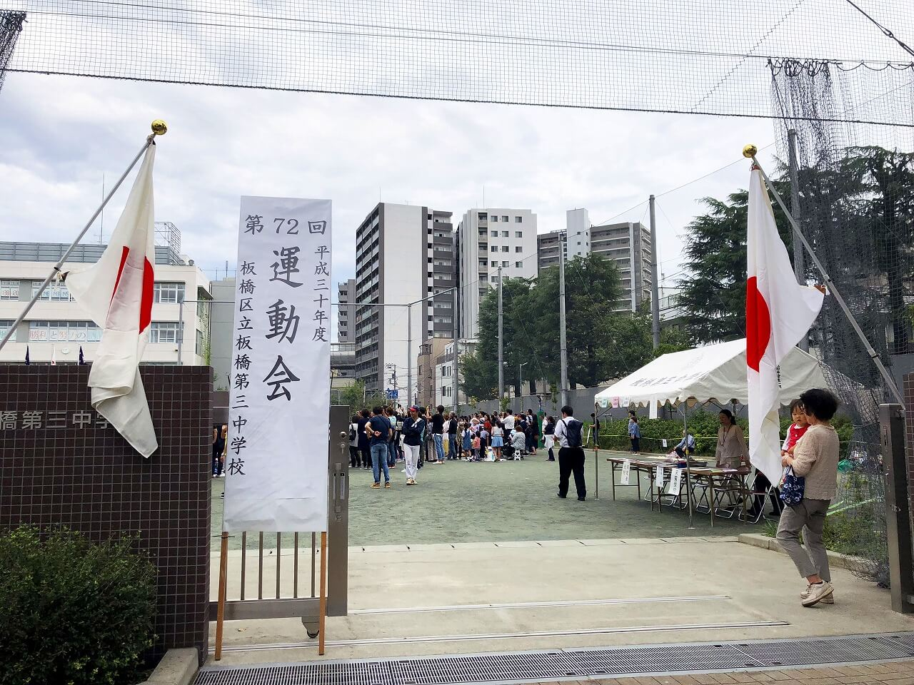 东京有学区房吗?——日本的小学教育是怎样的?