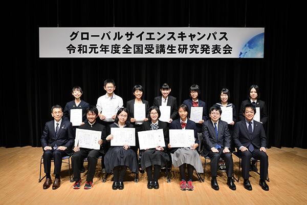 培养科学好苗子,日本大学指导高中生进行科学研究
