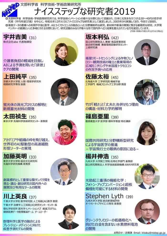 亚开行总裁中尾:与AIIB为互补关系,将提高面向中国的贷款利率